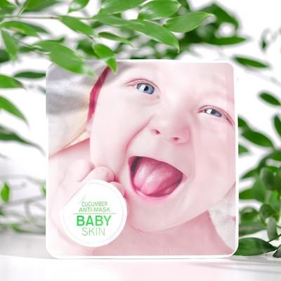 Маска тканевая Baby skin с экстрактом огурца, антивозрастная, 30 мл - Фото 1