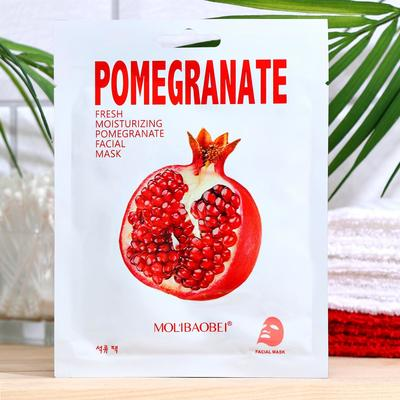 """Маска тканевая для лица """"Pomergranate"""""""