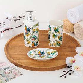 Набор аксессуаров для ванной комнаты «Попугай», 3 предмета (дозатор 350 мл, мыльница, стакан)