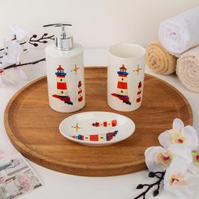 Набор аксессуаров для ванной комнаты Доляна «Маяк», 3 предмета (дозатор 300 мл, мыльница, стакан) Ош
