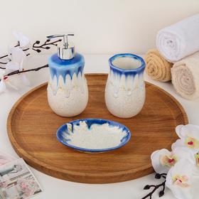 Набор аксессуаров для ванной комнаты Доляна «Градиент», 3 предмета (дозатор 350 мл, мыльница, стакан), цвет синий Ош