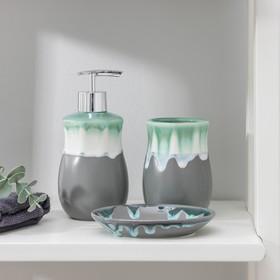 Набор аксессуаров для ванной комнаты Доляна «Градиент», 3 предмета (дозатор 350 мл, мыльница, стакан), цвет зелёный Ош