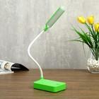 Лампа настольная 79956/1 LED 2Вт USB батарейки 3АА зеленый 10х7х37 см