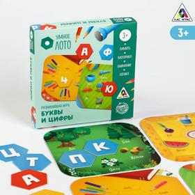 Развивающая игра «Умное лото. Буквы и цифры» Ош