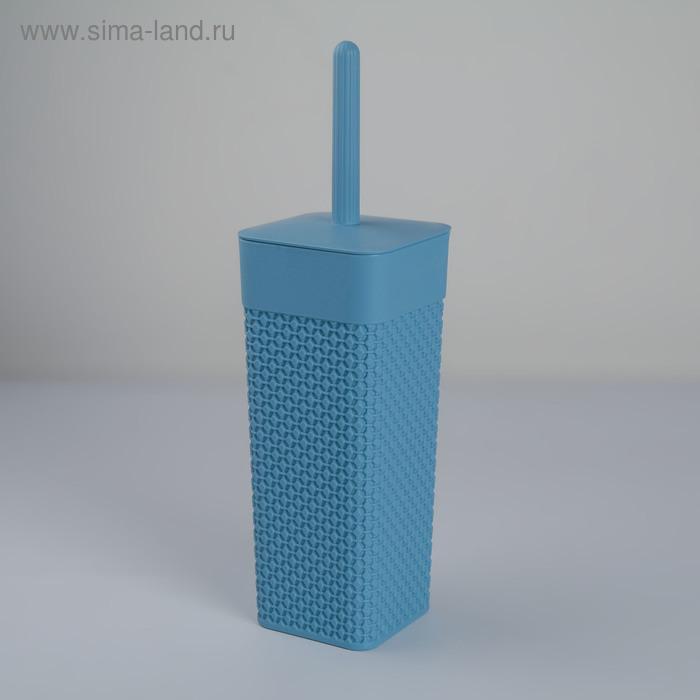 Ёрш для унитаза Oslo, цвет туманно-голубой