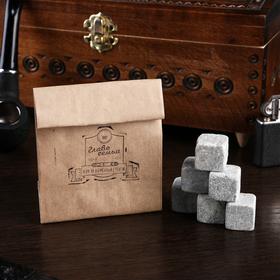 Камни для виски 'Главе семьи', в крафт пакете, 6 шт. Ош