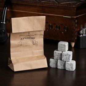 Камни для виски 'Лучшему', в крафт пакете, 6 шт. Ош