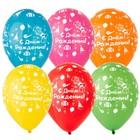 """Шар латексный 12"""" «С Днём Рождения», пастель, шёлк, набор 25 шт., цвета МИКС"""