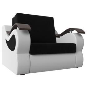 Кресло-кровать «Меркурий», механизм аккордеон, микровельвет, цвет чёрный / белый
