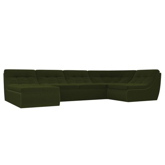 П-образный модульный диван «Холидей», механизм дельфин, микровельвет, цвет зелёный