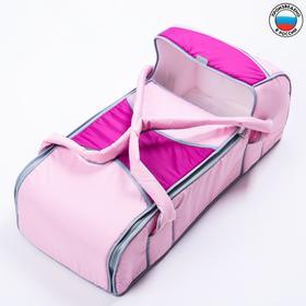 Люлька-переноска 'Краски детства', цвет розовый со сливовым Ош