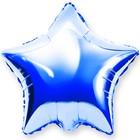 """Шар фольгированный 18"""", звезда, цвет синий"""