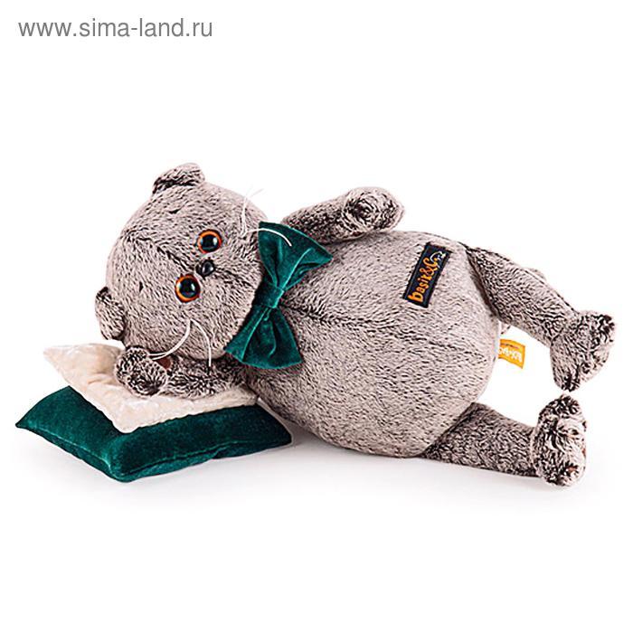 Мягкая игрушка «Басик» на зелёной бархатной подушке, 18 см