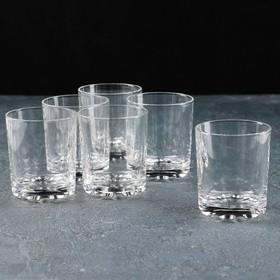 Набор стаканов «Глория», 250 мл, 6 шт