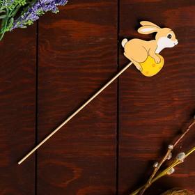 Декор на палочке «Пасхальный зайчик» 0,3×5,5×26 см