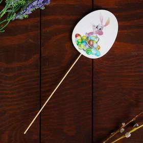 Декор на палочке «Пасхальный зайка» 0,3×8×30 см