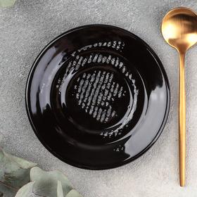 Блюдце универсальное Gazzetta nero, d=10,5 см, цвет чёрный