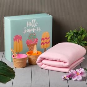 Подарочный набор LoveLife Summer: плед 150х130 см + формочки для мороженого