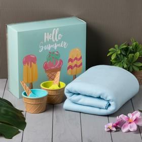 Подарочный набор LoveLife «Summer» плед 150х130 см + формочки для мороженого