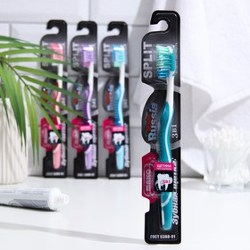 Зубная щётка «Сплит», трехкомпонентная ручка, разнонаправленная и разноуровневая щетина, цвет микс