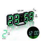 "Часы-будильник электронные ""Цифры"", цифры зеленые, с термометром, белые, 23х9.5х3 см"