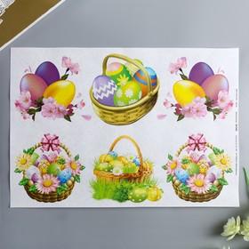Декупажная карта 'Разноцветные яйца' плотность 45 г/м2, формат А4 Ош