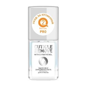 Средство по уходу за кутикулой ногтей Q2 Pro Cuticle Remove 12
