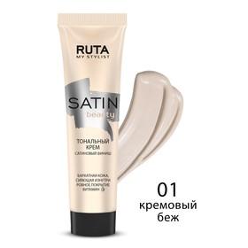 Тональный крем Ruta Satin Beauty, тон 01, кремовый беж