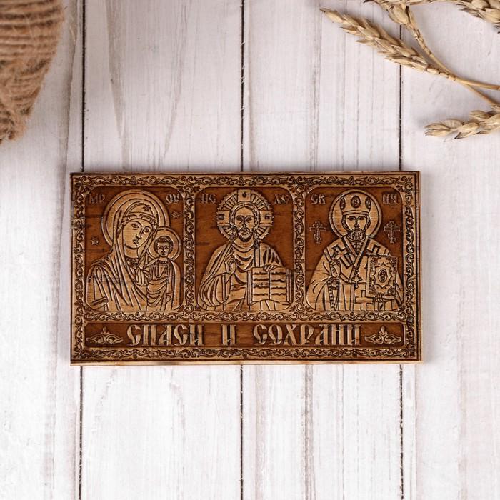 Икона Триптих 12х6,5 см, береста