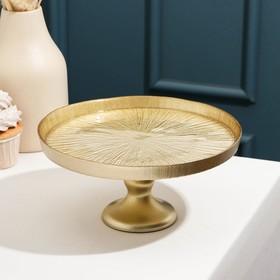 Блюдо для торта AKCAM «Золотая кувшинка», d=21 см,на ножке