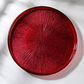 Блюдо сервировочное «Бургундская кувшинка», d=28 см