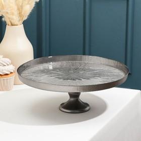Блюдо сервировочное для торта на ножке «Кувшинка индиана», d=28 см
