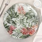 Тарелка сервировочная «Знойные тропики», 32 см