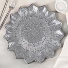 Тарелка сервировочная «Каменный цветок», 34 см