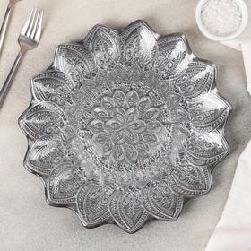 Блюдо сервировочное «Каменный цветок», d=27 см