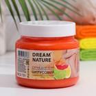 """Скраб-пилинг для тела """"Dream Nature"""" Цитрусовый 720 гр"""