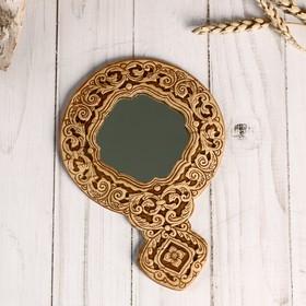 Зеркало «Тисненое»,с ручкой, береста Ош