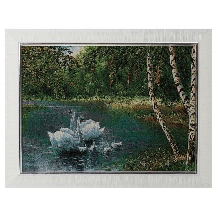 S200-30x40 Картина из гобелена Стая белых лебедей у березок 35х45