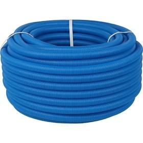 Труба гофрированная STOUT, d=25, без протяжки, бухта 50 м, синяя