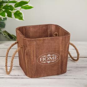 Короб для хранения Доляна Home, 17×17×14 см, цвет тёмно-коричневый