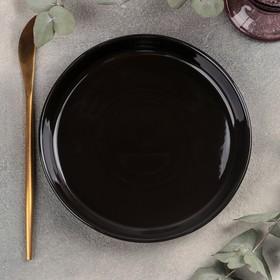 Блюдо Rosa nero, 17,5×3 см