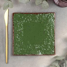 Блюдо Punto verde, 15×15 см