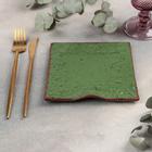 Блюдо Punto verde, 15×15 см - Фото 2
