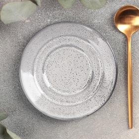 Блюдце универсальное малое Nebbia, d=10,5 см