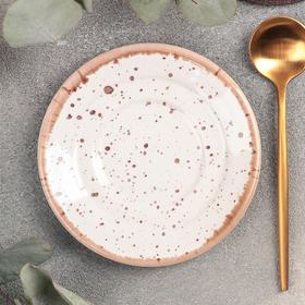 Блюдце универсальное малое Punto bianca, d=10,5 см