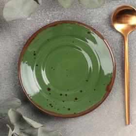 Блюдце универсальное малое Punto verde, d=10,5 см