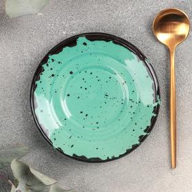 Блюдце универсальное малое Smeraldo, d=10,5 см