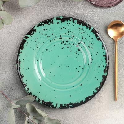 Блюдце универсальное Smeraldo, 15×2 см