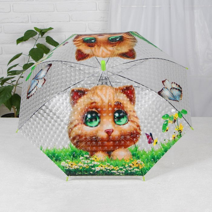 Детские зонты «Звери» 80×80×65 см, МИКС