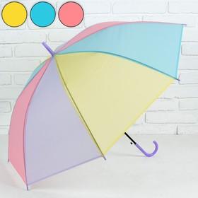 Зонт - трость полуавтоматический «Радуга», 8 спиц, R = 46 см, цвет МИКС